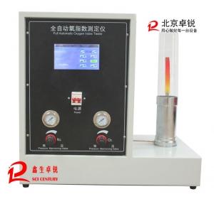 YZS-8A型全自动触摸屏氧指数测定仪(智能型)