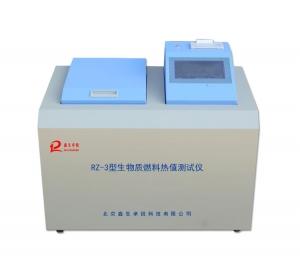 RZ-3型触摸屏生物质燃料燃烧热值测试仪