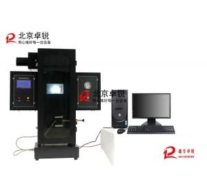 烟密度测试仪(电工套管专用)