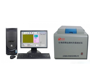 RZ-2型生物质燃料燃烧热值测试装置