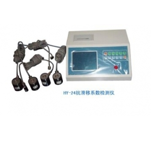 HY-24高强螺栓抗滑移系数检测仪