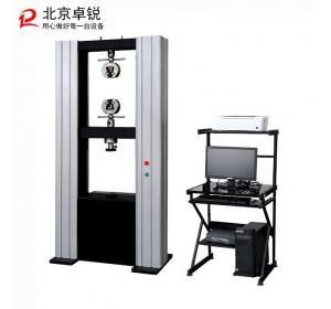 WDW-E微机控制电子万能试验机