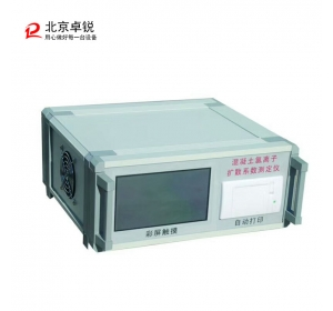 RCM-6型氯离子扩散系数测定仪