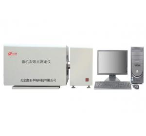 ZR-HRD-10A型微机灰熔点测定仪(生物质煤炭)