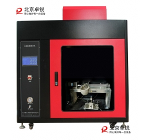 口罩阻燃性能测试仪GB2626 GB19083