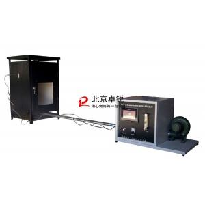 GJL-2型钢结构防火涂料小样试验炉