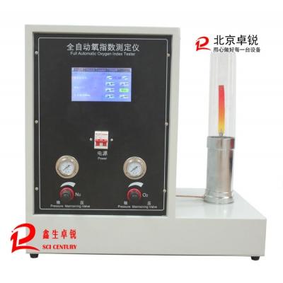 电工套管自动氧指数测定仪YZS-8A型