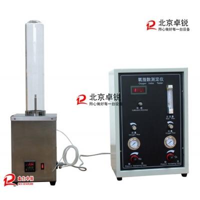 数显氧指数测定仪JF-3A型温控氧指数测定仪