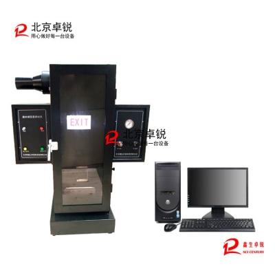 JCY-2型建材烟密度测试仪(GB/T8627)