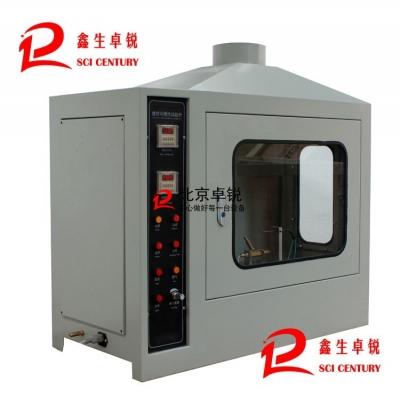JCK-2型建材可燃性试验炉(建筑保温材料燃烧性能)