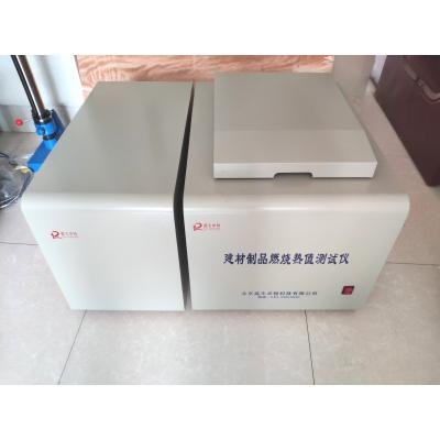 恒温制冷建材制品燃烧热值试验装置