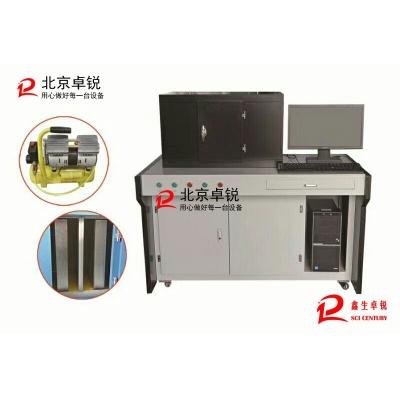 DR型全自动导热系数测定仪(GB/T10294)