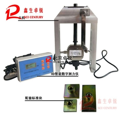 HD-5KN/10KN拉拔式附着力测量仪(粘结强度)