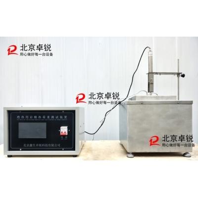 RHZ-6型绝热用岩棉热荷重试验装置