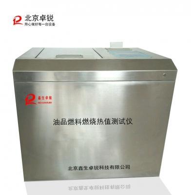 微型车载式油品燃料热值测试仪