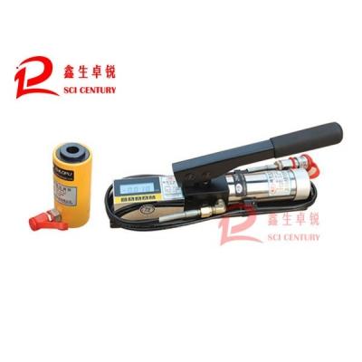 ZR-Vx系列微型拉拔仪(粘结力检测仪)