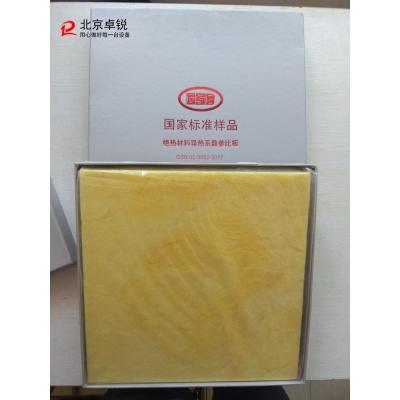 绝热材料导热系数参比板导热仪标准板