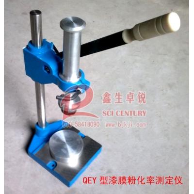 QEY型漆膜粉化率测定仪