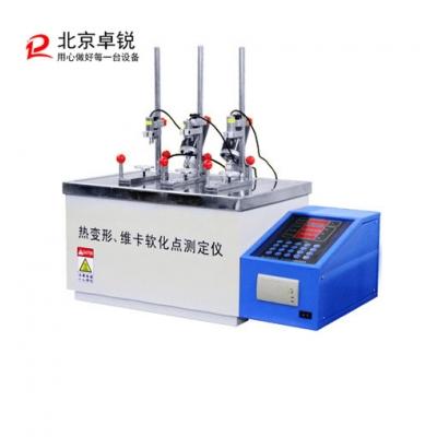 XWB-300A型热变形、维卡软化点温度测定仪