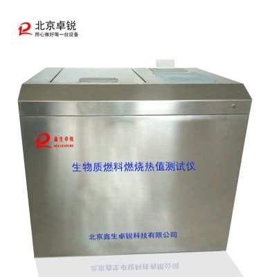 RZ-1A型生物质燃料燃烧热值测试仪(微型车载式)