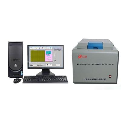 英文自动热值仪Micomputer AutoCalor