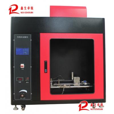 ZR-1阻燃性能测试台-ZRS-2型灼热丝试验仪