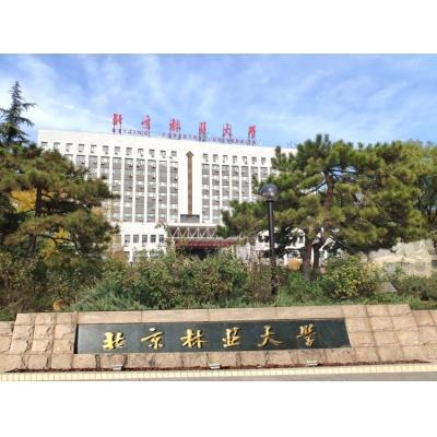 北京林业大学采用全自动氧指数测定仪