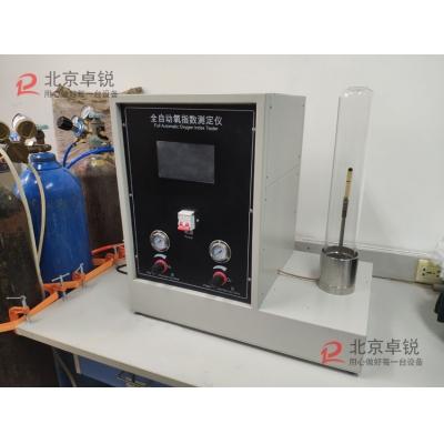 YZS-8A型全自动氧指数测定仪(触摸屏)操作视频