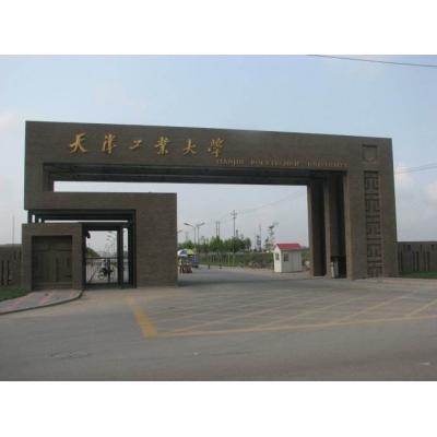 天津工业大学采购不燃炉+热值+氧指数