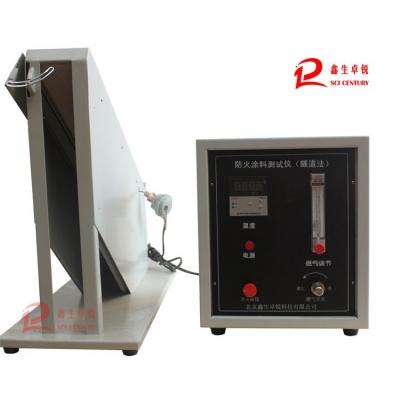 SDF-2型隧道法防火涂料测试仪