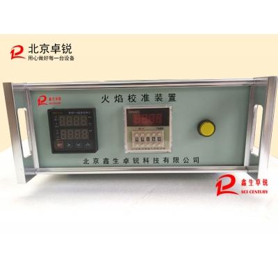 单根电线电缆垂直燃烧试验仪火焰校准装置