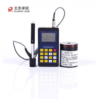 ZR120里氏硬度计 便携式硬度计、便携式