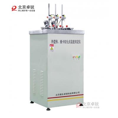 XWB-300B型热变形、维卡软化点温度测定仪