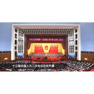 2019年国务院政府工作报告(全文)