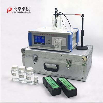 DCCL-816型氯离子含量快速测定仪