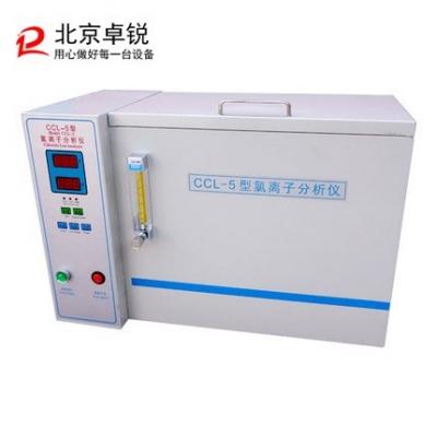 CCL-5型氯离子分析仪(测氯蒸馏装置)