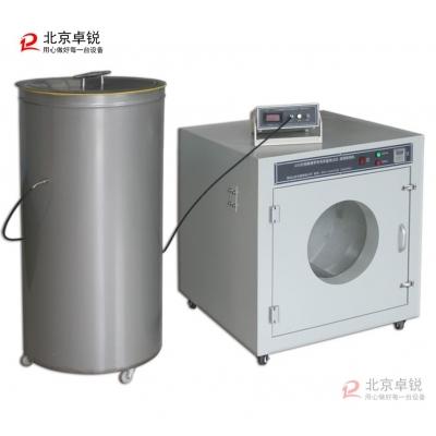ZW织物摩擦带电电荷量测试仪(滚筒摩擦机)