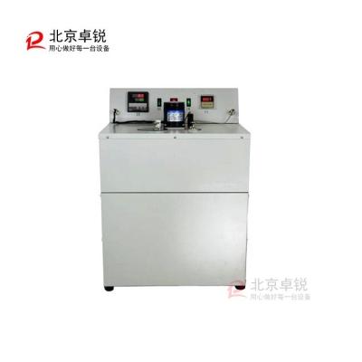 凝点倾点测定仪 型号:QN1001