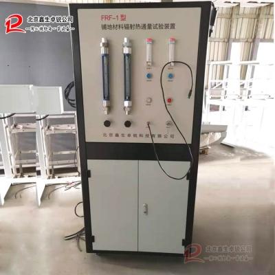 ZR-PZF-1型铺地材料辐射热通量试验装置
